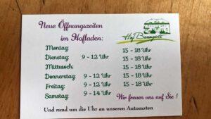 Neue Oeffnungszeiten auf Hof Baumgarte